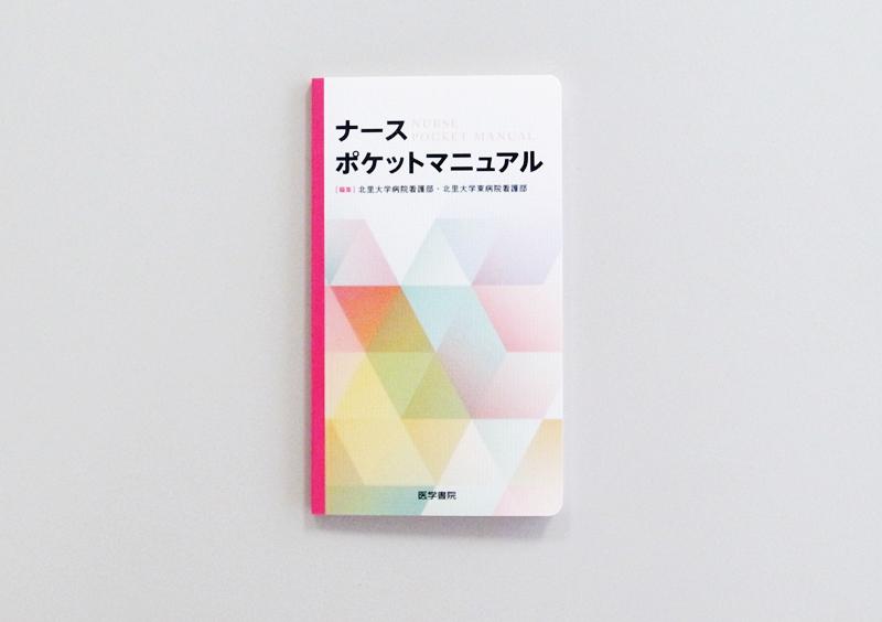 20170501_npb