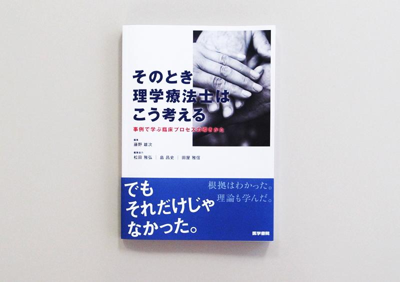 20170501_rigaku